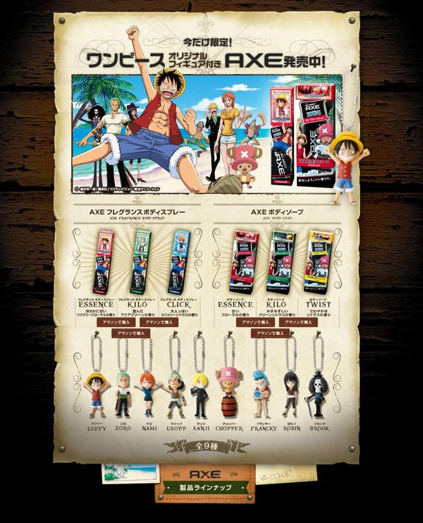 Axe : One Piece