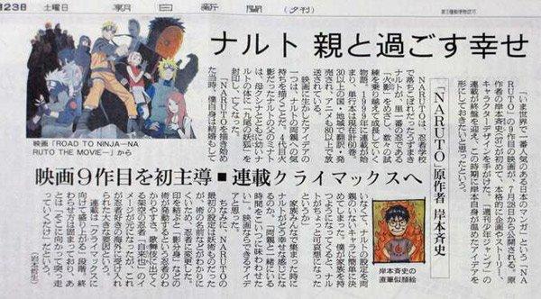 Fin de  Naruto !!