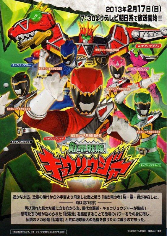 Juuden Sentai Kyoryuger