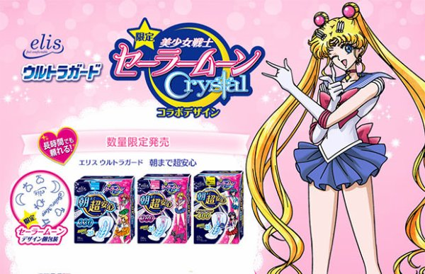 serviettes hygiéniques Sailor moon