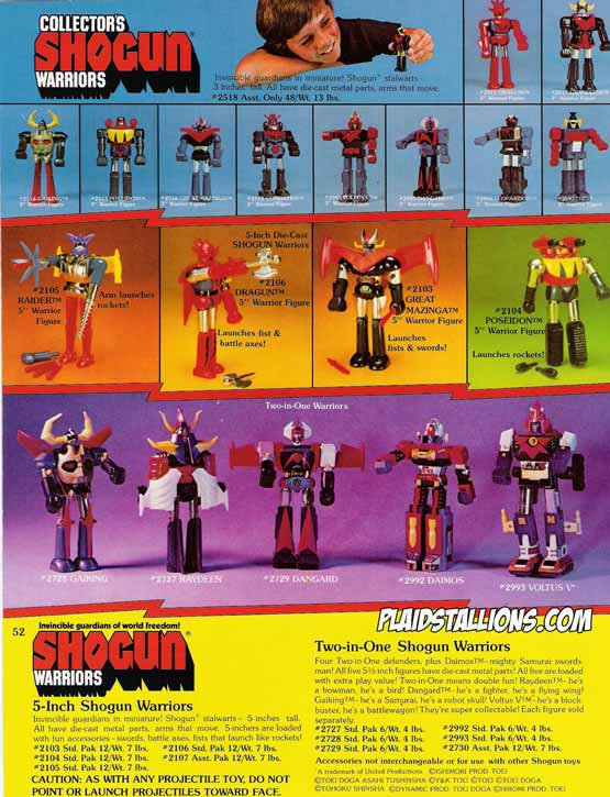 Shogun Warriors Mattel