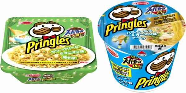 Ramen saveur Pringles