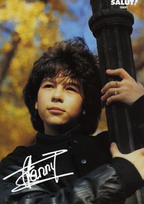 Poster de Fanny 1992 (1)