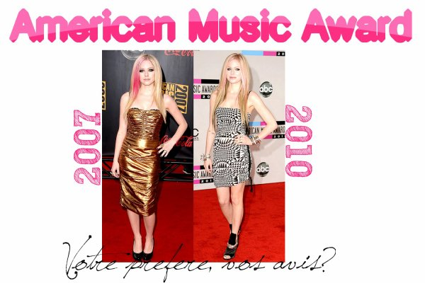 American Music AwardNewsletter