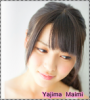 albumxYajima-Maimi