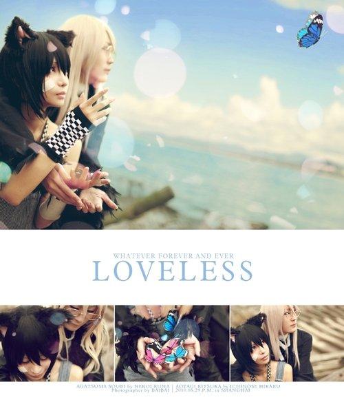 Loveless : Ritsuka