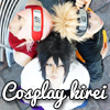 cosplay-kirei