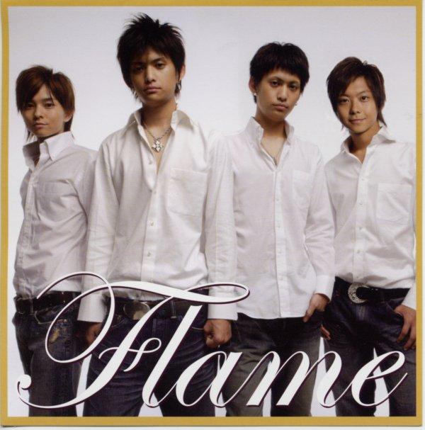 Flame - Hanashitakuhanai