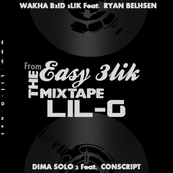 SOON THE MIXTAPE ( EASY 3LIK )