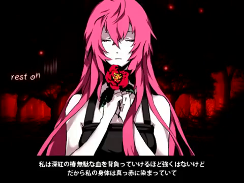 Crimson Camellia /  Megurine Luka ~ Crimson Camellia (2009)