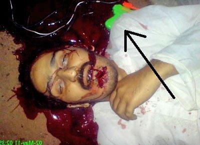 L'analyse de la «mort» de Mouammar Kadhafi (photo: la Libye «nouveaux dirigeants»)