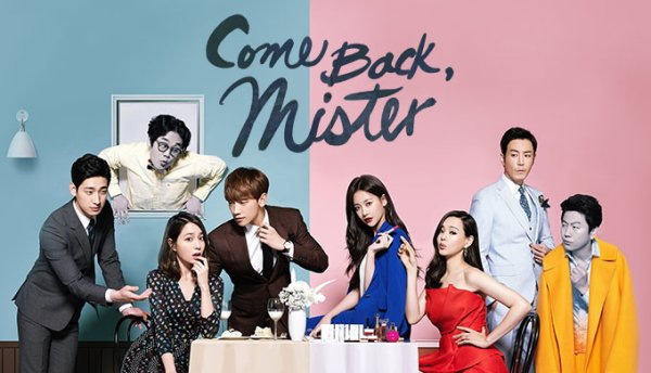 Drama: Please ! Come Back Mister !