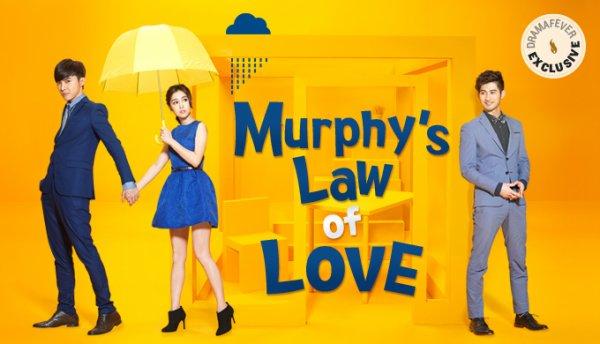 Drama : L'amour et la Loi de Murphy