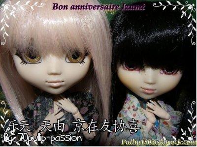 Pour Izumi & 70pullip-passion