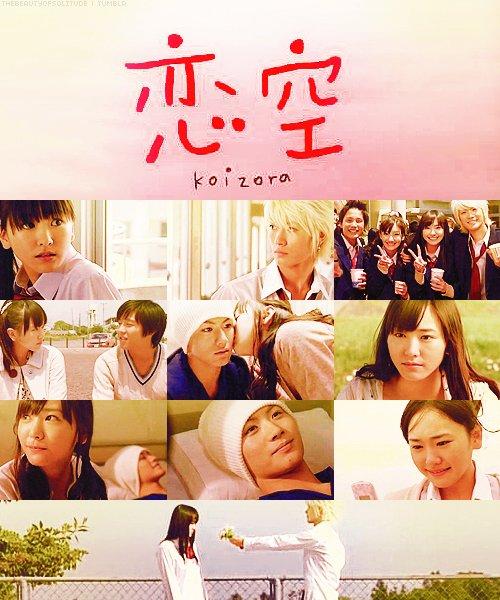 Koizora ♥Koizora ou Sky of Love