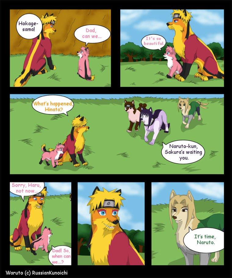 Bd des loups pages 1 à 8