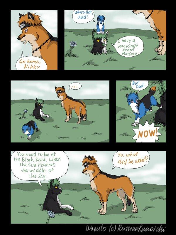 Bd des loups pages 25 à 32