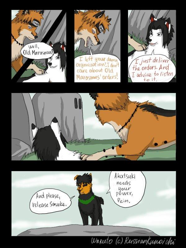 Bd des loups pages 33 à 40