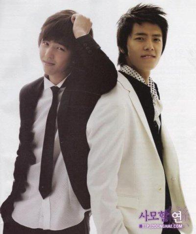 Donghae et Ki Bum