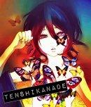Photo de TenshiKanade