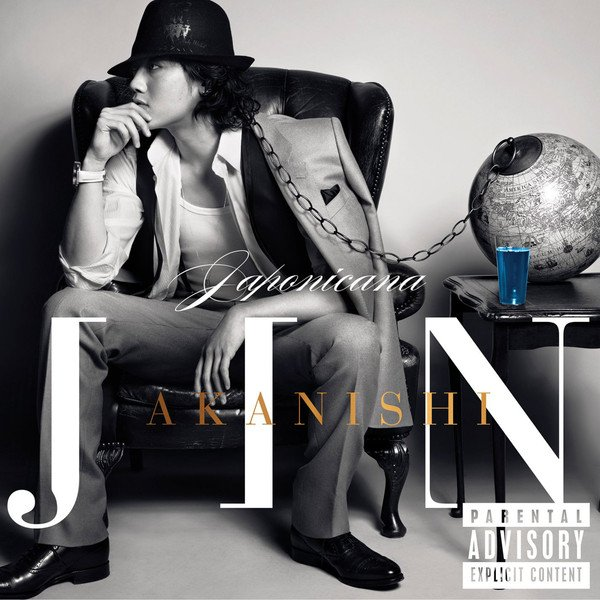 JAPONICANA / Jin Akanishi ~ Tell Me Where (2012)