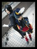 Photo de Cosplay-Black-Butler