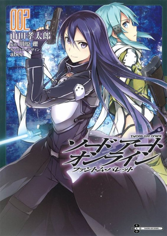 Sword Art Online : Phantom Bullet Tome 2