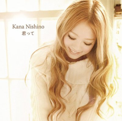 Kana Nishino - Kimitte