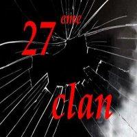 27eme clan / je me presente (boulaye) (2010)