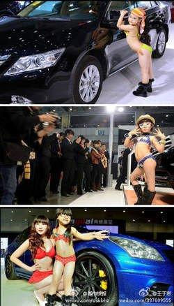 LE MONDE EST DE PLUS EN PLUS FOU ! Chine : Des fillettes, certaines de 5 ans, en bikini au salon de l'auto