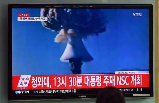 3 GUERRE MONDIAL EN COUR : La Corée du Nord teste sa bombe H