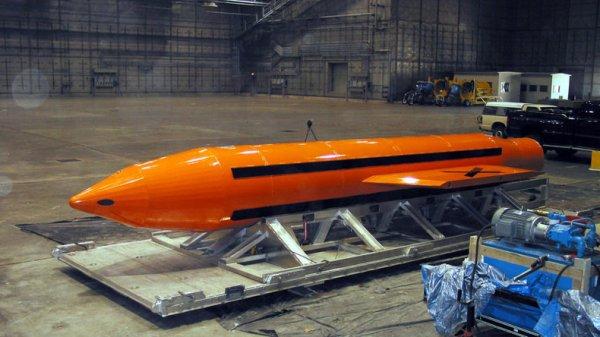 3 GUERRE MONDIAL 2017 EN MARCHE : ALERTE - Les Etats-Unis ont utilisé leur plus puissante bombe non nucléaire en Afghanistan