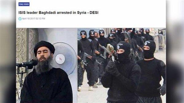 LE NOUVEL ORDRE MONDIAL SATANIQUE NAZI TREMBLE ! LE REVEIL DE LA FORCE EST EN MARCHE : Le chef de l'EI, Abou Bakr al-Baghdadi , aurait été capturé par les forces spéciales russes