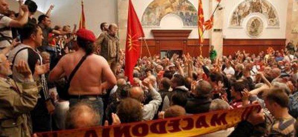 NOUVEL ORDRE MONDIAL SATANIQUE NAZI :ordo ab chaos: Les médias vous mentent sur la Macédoine. Les États-Unis sont en train d'y soutenir un coup d'état illégal