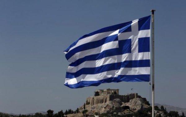 NOUVEL ORDRE MONDIAL SATANIQUE NAZI :ORDO AB CHAOS: Le gouvernement grec de Syriza accepte de nouvelles mesures d'austérité draconiennes