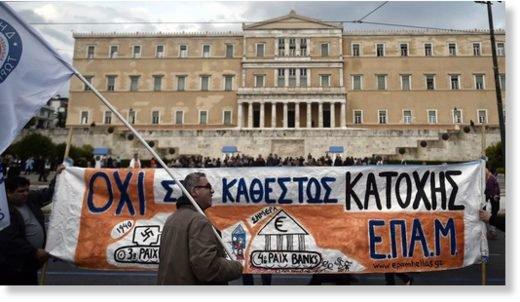 NOUVEL ORDRE MONDIAL SATANIQUE NAZI :ORDO AB CHAOS: Souffrez ! Le Parlement grec adopte de nouvelles mesures de rigueur