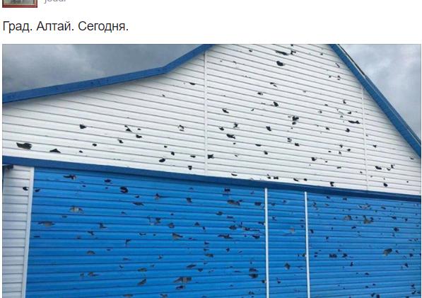BIG ONE MONDIAL IMMINENT ET FIN DE VIE SUR TERRE ! ARRIVEE DE NIBIRU :Des grêlons gros comme des ½ufs s'abattent sur l'Altaï