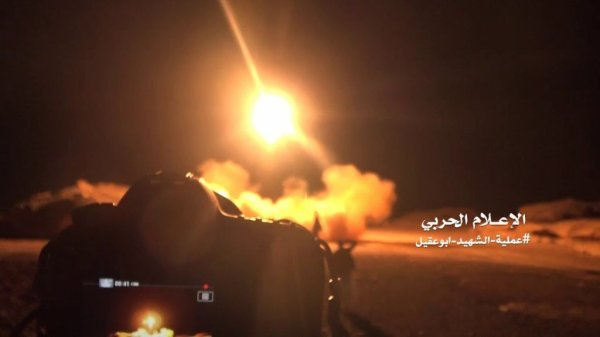 3 GUERRE MONDIAL 2019  EN MARCHE :La frappe d'un missile de croisière sur un aéroport saoudien marque le début d'un nouveau cycle d'escalade au Moyen-Orient