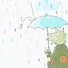 No Rain No Rainbow