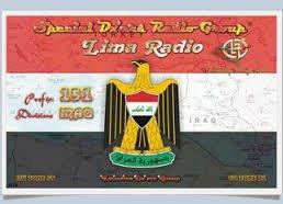 151LR001 op: ameer from bagdad city