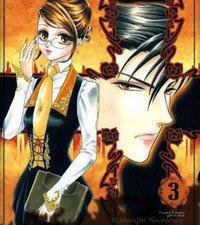 Midnight Secretary par ÔMI Tomu