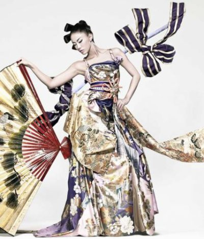 robe japonaise