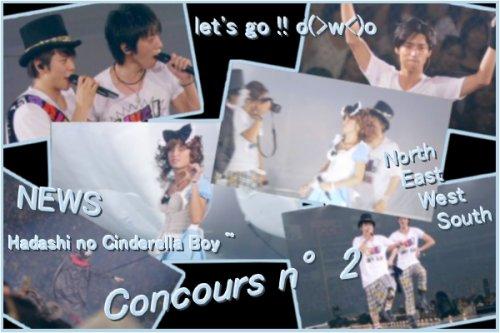 Concours ~Naissance~ (spécial anniversaire du blog)