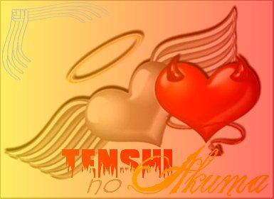 Tenshi no Akuma - Introduction
