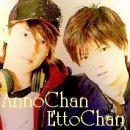 Photo de AnnoChan-EttoChan