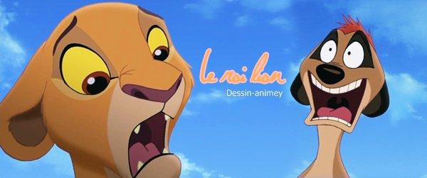 ☆ Le roi lion ☆