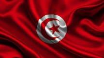 Tunisienne est fière