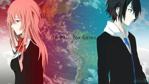 Btoom! - no pain no game