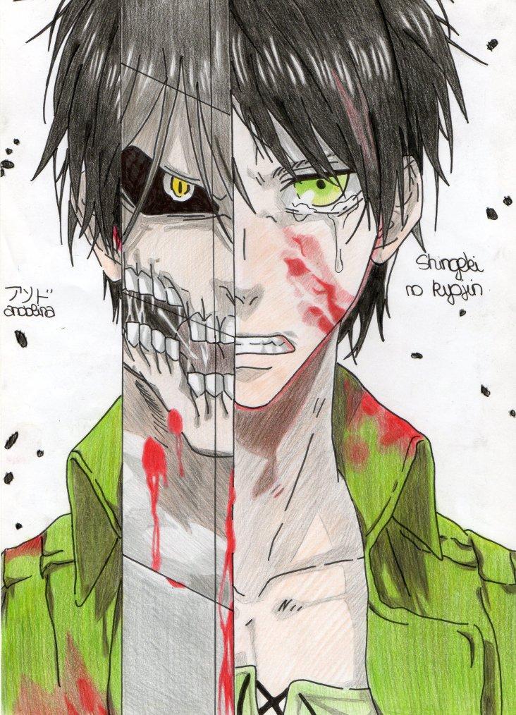 Dessin/ Shingeki No Kyojin (l'attaque des titans) Eren