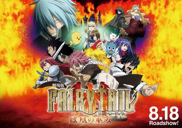 Fairy Tail: La prêtresse du phoenix / Fairy tail : Hōō no miko